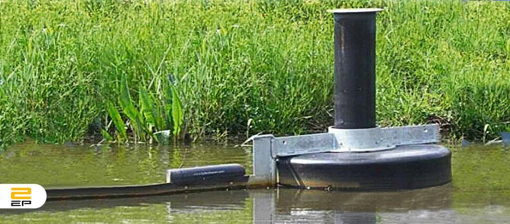 Drome fluviale 2EP